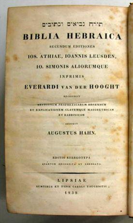 Virtual Judaica - Biblia Hebraica, Leipzig 1839
